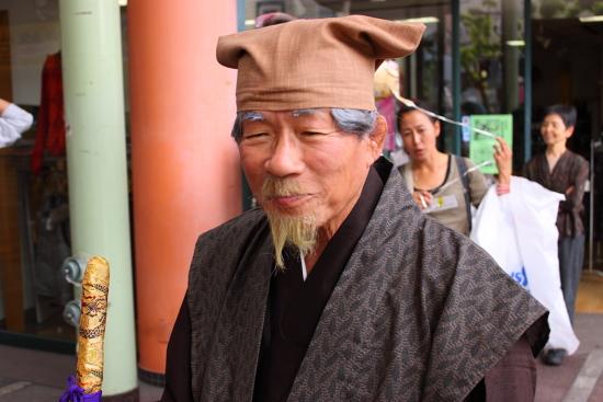 東野英治郎の画像 p1_22