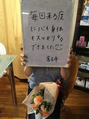 8月20日挙式M様最終日