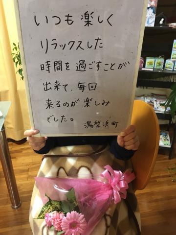 10月23日挙式M様最終日