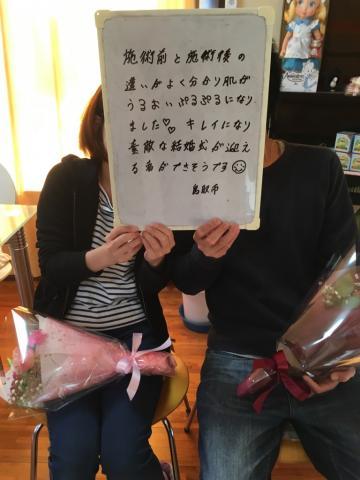 11月7日挙式S様最終日