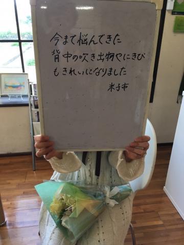 5月6日挙式O様最終日