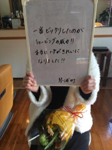 2月11日挙式F様最終日