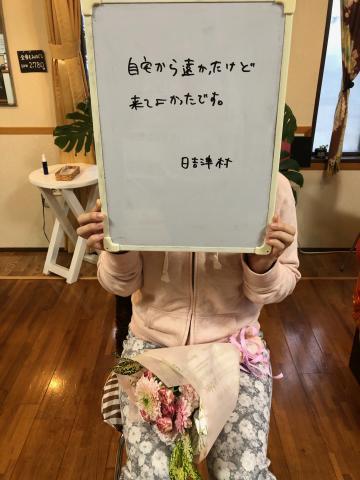 4月29日挙式 Fサマ最終日