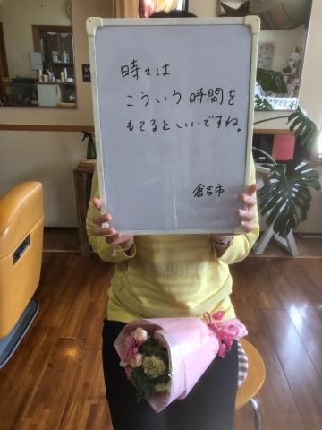6月23日挙式F様最終日