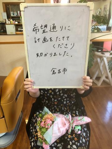 6月23日挙式Oサマ最終日
