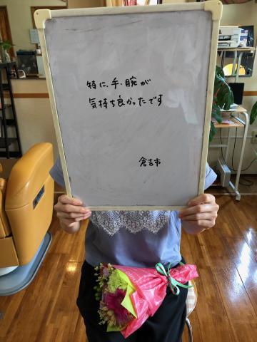 9月14日挙式予定T様最終日