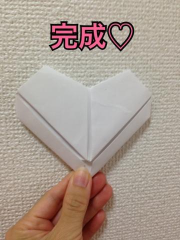 ハート 折り紙:手紙 ハート 折り方 簡単-blog.zige.jp