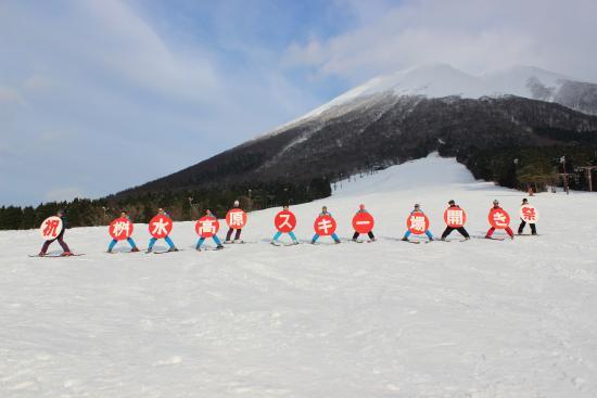 大山桝水高原スキー場開き祭ー12...