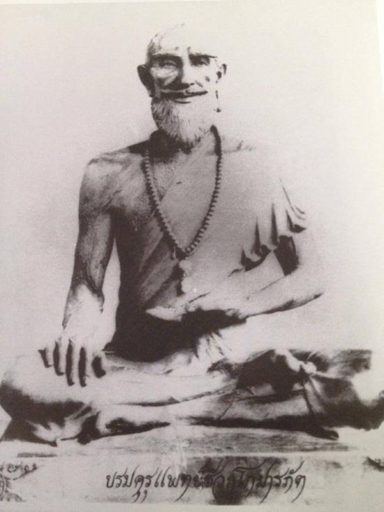 「シワカコマラパ」の画像検索結果