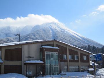 2月5日(木)今日の大山