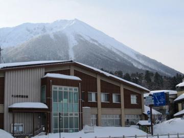 2月7日(土)今日の大山