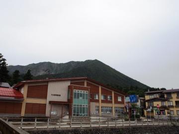 【大山自然歴史館】9/12開催「大山歴史…